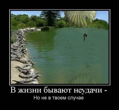 http://demo-tivation.3dn.ru/_nw/1/s00743941.jpg